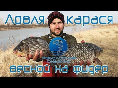 фильмы рыбалка на карася весной