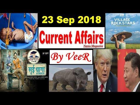 23 September 2018 Current Affairs PIB Sui Dhaaga Village Rockstars Trade War Swayangsiddha