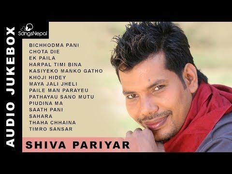Xxx Mp4 Shiva Pariyar Songs Audio Jukebox Hit Nepali Songs Collection Shiva Pariyar 3gp Sex