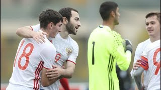 Армения – Россия — 1:2. Обзор матча | РФС ТВ