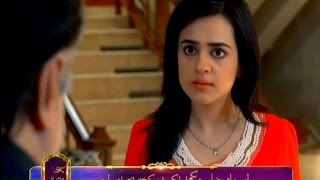 Inteha Episode 17 Full on Express Entertainment
