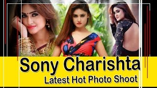 Sony Charishta Latest Hot Photos | Glamours Stills | Images | #TopTeluguMedia