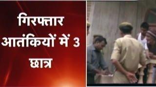 Five IM terrorists nabbed in Sikar