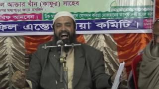মাযহাব মানা কি ? নিদিষ্ট একটি মাযহাব মানতে হবে কিনা || Dr. Abdullah Jahangir