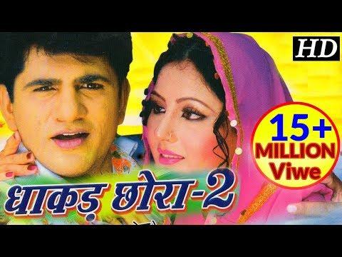 Xxx Mp4 DHAKAD CHHORA 2 धाकड़ छोरा 2 Uttar Kumar Suman Negi Full Haryanvi Film 3gp Sex