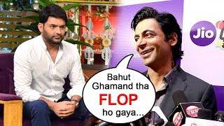 Sunil Grover Makes FUN Of Kapil Sharma