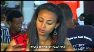 New oromo movie 2012 - HANDAARII