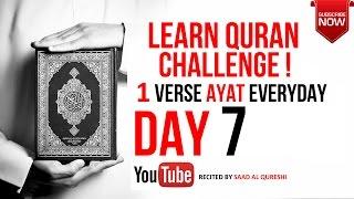 Learn Quran ᴴᴰ - Surah Fussilat 33 - Day 7  Ayat Verse Of The Day! - Beautiful Quran Recitation!