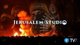 Gaza: Cease-fire or war - Jerusalem Studio 348
