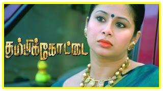 Thambikottai tamil movie | Scenes | Meena teases Narain | Sangeetha | Poonam