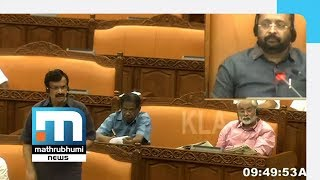 Illegal Unaided Schools Will Be Closed: Education Minister| Mathrubhumi News