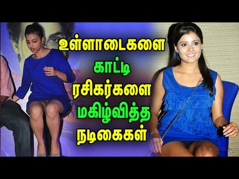 Xxx Mp4 Tamil Actress Unseen Photos 3gp Sex
