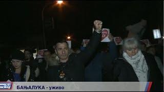 Danas u Srpskoj - Srijeda 26. decembar (BN Televizija 2018 ) HD