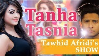 Tanha Tasnia | Rohossomoy @ Tawhid Afridi's Show | New Session | Ep: 01