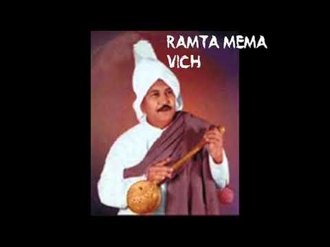 Xxx Mp4 Hazara Singh Ramta Ramta Mema Vich Audio Old Punjabi Tunes 3gp Sex