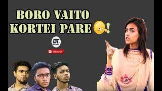 Bangla New Funny Video   Boro vaito kortei pare   New Video 2017   Bangla natok 2017    Ghar Tera