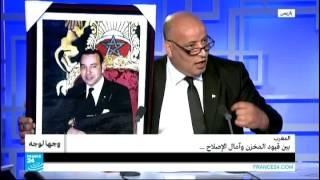 وجهاَ لوجه | المغرب : بين قيود المخزن وآمال الاصلاح