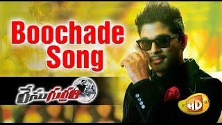 Race Gurram Video Songs   Boochade Boochade Song   Allu Arjun   Shruti Haasan   Thaman