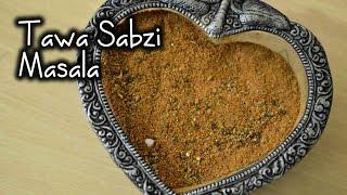 How to Make Tawa Sabzi Masala | simple easy home made masala