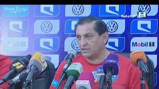 أخبار الرياضة - قطر ترحب بالمشجعين الإسرائيليين في كأس العالم 2022