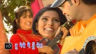 Tu Meri Main Hu Tera | तु मेरी मैं हूँ तेरा | Devi | Bhojpuri Hot Songs
