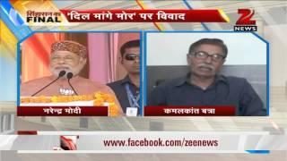 Kargil martyr Vikram Batra's parents object Modi's using son name for votes