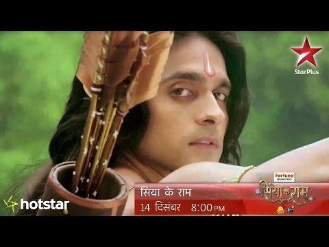 Siya Ke Ram: The magical moment when Ram meets Sita!