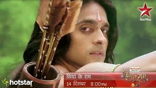 Siya Ke Ram: The magical moment when Ram meets Sita!