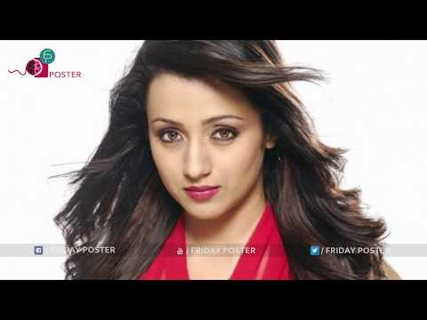 Xxx Mp4 త్రిష ఆరోగ్యానికి ఏమైంది Actress Trisha Hospitalized Latest Tollywood Videos Friday Poster 3gp Sex