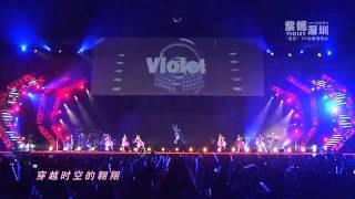 紫色幻想 - 演唱 : 紫嫣 Violet