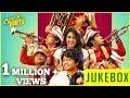 Download Kirik Party Official Jukebox B Ajaneesh Loknath Rakshit Shetty Rishab Shetty mp3
