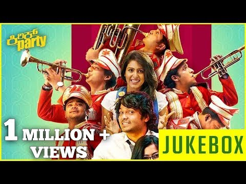 Kirik Party - Official Jukebox   B. Ajaneesh Loknath   Rakshit Shetty   Rishab Shetty
