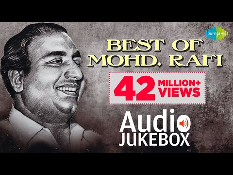 Best of Mohammad Rafi | मोहम्मद रफ़ी  के  गाने - Vol 2 | क्या हुआ तेरा वादा | HD Song Jukebox