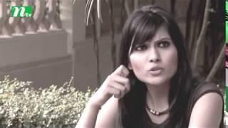 Bangla Natok Serial - Ochena Protibimbo | Episode 47 | Mahfuz Ahmed | vabna | Moushumi hamid | Nayem