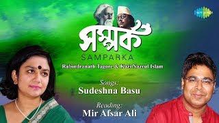 Samparka Rabindranath Tagore& Kazi Nazrul Islam|Sudeshna Basu(Song)|Mir Afsar Ali(Narration)|HD Song