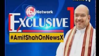 Shri Amit Shah's interview to Ashish Singh, NewsX (28 Feb 2017)