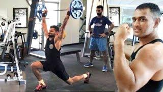 Virat Kohli & MS Dhoni GYM Workout Videos LEAKED