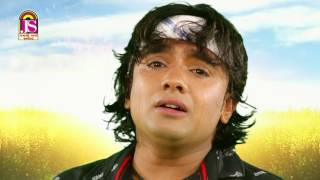 Kadva Kaag Bole Ne | Rohit Thakor Video Song | New Gujarati Songs 2017