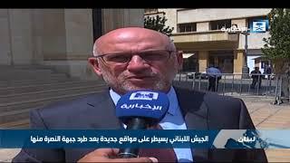 الجيش اللبناني يتقدم في جرود عرسال ويضيق الخناق على داعش