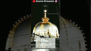Full Screen Whatsapp Status Qawwali || Teri Rehmaton Ka Dariya Sare Aam Chal Raha hai.
