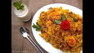 মাটন বিরিয়ানী রান্নার সবথেকে সহজ ও পারফেক্ট রেসিপি    Mutton Biryani    Easy BIryani Recipe,Bangla