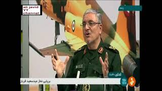 Iran IRINN 18: 30 GenTalaei Niki, Kowsar Jet ایران گفتگواخبار۱۸:۳۰سرتیپ دوم پا رضا طلایی نیک