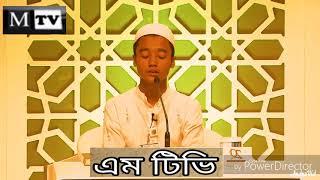 2017||Hafij ABDULLAH AL MAMUN|عبدالله المأمون - بنجلاديش |BANGLADESH