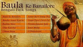Evergreen Folk Songs from Bengal | Assamese Folk Songs | Bengali Songs