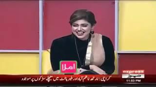 Khabardar Most Funny Clip - Mosiqaar Gharana 2018