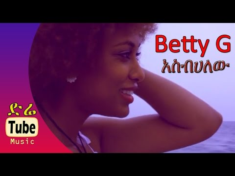 Xxx Mp4 Betty G Asebehalew NEW Hot Music Video 2015 3gp Sex