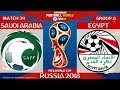 Saudi Arabia vs Egypt ⚽️ 🔴 | FIFA World Cup Russia 2018 | Match 34 | 25/06/2018