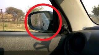 learn how to obersve left side of your car easily[hindi][कार की लेफ्ट साइड को कैसे देखे ]