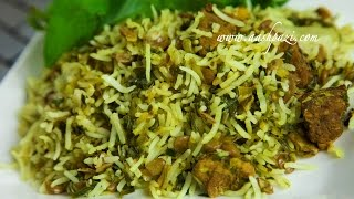 Rice Shirazi (Dami Shirazi) Recipe