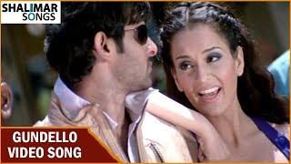 Gundello Video Song || Ek Niranjan Movie || Prabhas, Kangna Ranaut || Shalimar Songs
